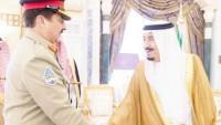 Pakistan genelkurmay başkanı Suudi Arabistan'a gitti