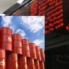 İran petrolünün borsada satışı başladı