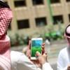 Petrol gelirleri eriyen Suudi Arabistan'da vergisiz hayat 'sefası' bitiyor