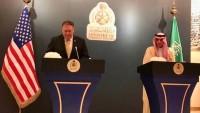 ABD Dışişleri Bakanı, Kral Selman'la görüştü
