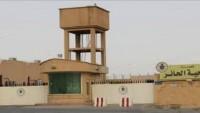 Suudi Arabistan'da gözaltına alınan prensler ve yetkililer cezaevine gönderildi