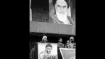 Foto: Merhum Ayetullah Haşimi Rafsancani'nin Anısına