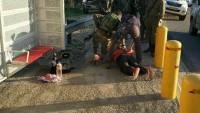 Filistinli Şehitler İçin Bugün Ramallah'ta Kepenkler İndirildi