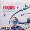 Ramazan Şerif: İsrail, Golan'da Direnişten Ağır Bir Darbe Aldı