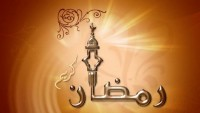 İslam Dünyası Ramazan Ayını Bekliyor