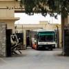 Mısır Refah Sınır Kapısını yeniden kapattı