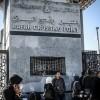 Refah Sınır Kapısı 3 gün açık kalacak