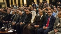 İran, Riyad zirvesini tasvip etmiyor