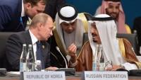 Suud Kralı Rusyayı Ziyaret Edecek