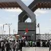 Mısır Refah Sınır Kapısını Bayram Süresince Açık Tutacak