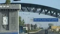Ürdün'e Açılan Nasip Sınır Kapısı Suriye Ordusunun Kontrolüne Geçti