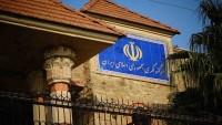 """İran ile Irak Kürdistanı arasındaki """"Başmak"""" sınır kapısı yeniden açıldı"""