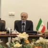 Salihi: İkinci nükleer enerji eğitim merkezi Meşhed kentinde olacaktır