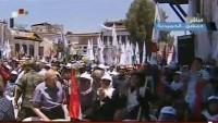 Suriye'nin başkenti Şam'da kitlesel bir Kudüs Günü yürüyüşü yapıldı