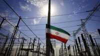 İran'da 1400 Megavatlık termik santralin yapım hazırlığı başlatıldı