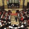 Suriye parlamento seçimleri yarın düzenlenecek