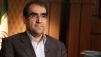 Avrupa ülkeleri İran ile tıp alanında işbirliğinde bulunmak istiyor