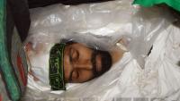 2 İran Devrim Muhafızı Suriye'de Şehid Düştü