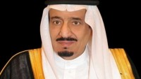 NATO temsilcisi Siyonist Kral Salman'la görüştü