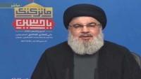 Seyyid Hasan Nasrullah: ABD, DEAŞ'la mücadeleyi baltalamak istiyor