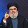Seyyid Hasan Nasrullah Bugün Bir Konuşma Yapacak