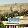 300 tonluk reaktörü İranlı uzmanlar Şiraz rafinerisinin kalbine yerleştirdiler