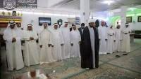 Foto: Kuveytli bir heyet, Ezher Şeyhi ve Ayetullah Sistani'yi Ziyaret Etti