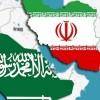 Siyonist gazete: Suudilerin İran'la olası savaşta hezimeti, kesindir