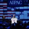 ABD Yahudi Lobisi: İRAN, YAHUDİ VE SUUD İÇİN ORTAK DÜŞMAN