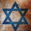 """İşgalci İsrail polisi """"askerlik karşıtı"""" gösterilerde 57 Yahudi'yi gözaltına aldı"""