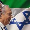 Siyonist İsrail ve BAE, Yunanistan'daki askeri tatbikata katıldı