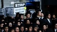 Siyonist İsrail karşıtı Yahudiler'den BM'de protesto