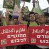 Siyonist İsrail'in Başkenti Telaviv'de Binlerce Yahudi Gazze Saldırısını Protesto Etti