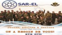 Siyonist İsrail Rejimi Fransa'da Gönüllü Asker Arıyor