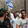 Siyonist Rejim Kudüs'te Yahudi Yerleşimcileri Korumak İçin Yeni Bir Birlik Kuruyor