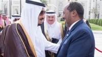 Somali İran ile ilişkilerini kesmek için Suudi rejiminden 50 milyon dolar rüşvet aldı