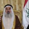 Irak Alınıp Satılacak Bir Ülke Değildir