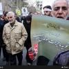 Foto: General Kasım Süleymani, İran İslam Devriminin 37. Yıldönümü Kutlamalarında