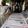 Sudan'da Bazı Gazetelerin Toplatılması Üzerine Gazeteciler Greve Gitti
