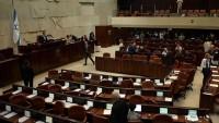 İsrail'den Filistinlilere 'sürgün' yasası