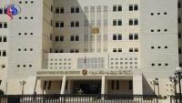 Suriye, siyonist rejimin saldırısına itiraz için BM'ye mektup gönderdi