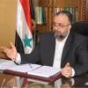 Suriye Vakıflar Bakanı: Allah'ın İzni İle Kudüs'ü Kurtaracağız