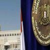 Suriye Dışişleri Bakanlığı, İsrail Saldırılarının Tehlikesine Bir Kez Daha Dikkat Çekti