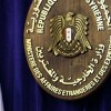 Suriye Dışişleri Bakanlığı: ABD, IŞİD İle Mücadeleye Engel Oluyor