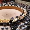 Suriye, BM ve BMGK'yi Sorumluluklarını Üslenmeye Çağırdı