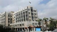 Suriye Devlet Bakanı: Teröristler ilkel yöntemlerle yaptıkları petrol arıtma faaliyetleriyle tabiata zarar veriyor
