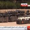 Suriye Ordusu Dera Kırsalında Çok Sayıda İsrail Yapımı Anti Tank Füzeleri İle Çok Sayıda Tank Ele Geçirdi