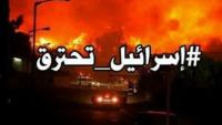 ALLAHUEKBER! Suriye Ordusu Siyonist İsrail'in Celile Ve Hayfa Şehirlerini Füze Yağmuruna Tuttu