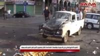 IŞİD Teröristleri Suriye'yi Kana Buladı: 150 Şehid