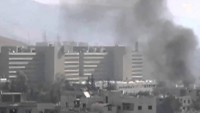 Tekfirci Teröristler Şam'da Sivil Halkı Füzelerle Vuruyor